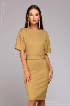 Платье песочного цвета 1001dress