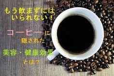 http://www.biranger.jp/archives/149924
