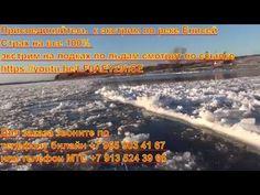 Присоединяся к походу по большой реки енисей 6 ноября 2017 Выживание экс...