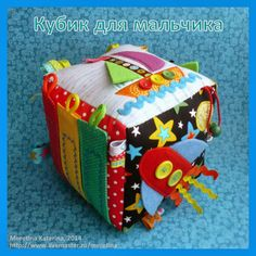 English Living: Developing cube for a boy Sewing Toys, Baby Sewing, Baby Crafts, Felt Crafts, Cube Bebe, Quilt Book, Baby Quiet Book, Activity Cube, Fidget Quilt