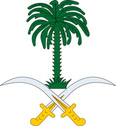 #SaudiArabia When a picture can say more than words - I give you: House of Saud Coat of Arms.