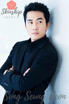 Song Seung Heon, Black Korean, Korean Men, Asian Actors, Korean Actors, Korean Wave, Kdrama Actors, Korean Drama, Sexy Men