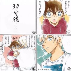 Embedded Conan, Amuro Tooru, Cute Pictures, Kawaii, Manga, Comics, Anime, Fictional Characters, Bourbon