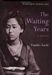 (Not avail via Follett) The Waiting Years written by Fumiko Enchi - oo.sg Singapore