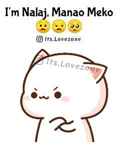 Simple Love Quotes, Cute Romantic Quotes, Love Smile Quotes, Cute Love Quotes, Funny Images With Quotes, Funny Baby Quotes, Jokes Quotes, Memes, Good Relationship Quotes