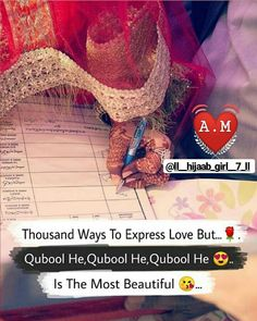 Say Ameen my love my heart my everything ❤💚💜💛💓💋💋💋 Best Couple Quotes, Muslim Couple Quotes, Muslim Love Quotes, Couples Quotes Love, Love Husband Quotes, Islamic Love Quotes, Islamic Inspirational Quotes, Muslim Couples, Love Quotes Poetry