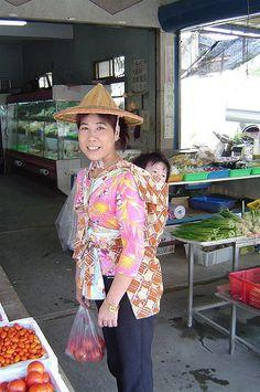 Hakka Woman with Child Taiwan