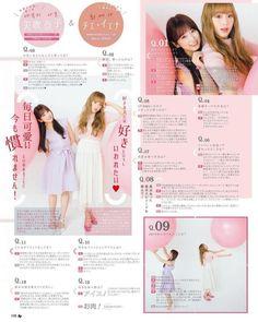 viewimage.php My Girl, Cool Girl, Sakura Miyawaki, Yu Jin, Japanese Girl Group, Kim Min, Female Singers, Kpop Girls, Entertainment