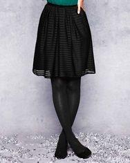 Easy Mesh Skirt