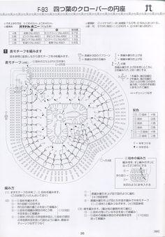 коврики-подушечки - 艳艳 - Picasa 웹앨범