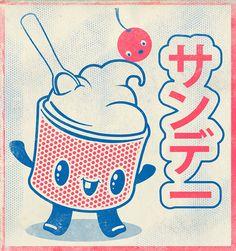 it's so cute Japanese :3