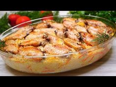 Потрясающий Обед для всей семьи! Самые простые ингредиенты, а результат - обалденный! - YouTube