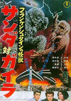 The War of the Gargantuas, released in Japan as Frankenstein's Monsters: Sanda versus Gaira (フランケンシュタインの怪獣 サンダ対ガイラ Furankenshutain no Kaijū: Sanda tai Gaira), is a 1966 Kaiju film, sequel to Frankenstein Conquers the World.