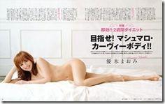 yuuki-maomi-280816 (2)
