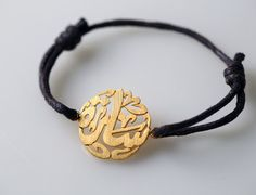 Fashion Trendy Personalized Arabic or English Calligraphy Round Name or Monogram Bracelet Handmade in Gold or Silver by Herafiyat on Etsy, $65.00