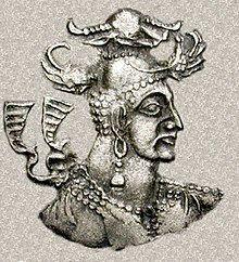 Xionites - Wikipedia Edinburgh University, Sassanid, Head Crown, Roman History, Animal Totems, Central Asia, Barbarian, Historian, Face Shapes