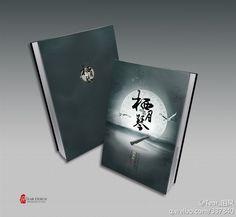 淚設計《栖月琴》 Collections, Cover, Design