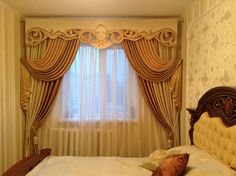 Window Treatment Ideas For Lofts and Pics of Window Treatment Ideas Baby Room. Large Window Treatments, Window Treatments Living Room, Living Room Windows, Window Coverings, Modern Blinds, Modern Curtains, Drapes Curtains, Valances, Curtain Styles