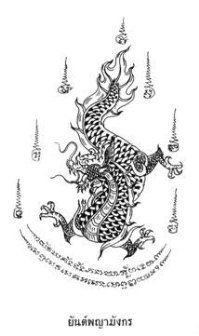 sak yant tattoo designs