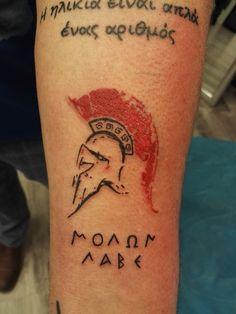 Sparta ! Molon Labe !