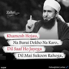 Alish khan Best Islamic Quotes, Islamic Inspirational Quotes, Muslim Quotes, Inspirational Thoughts, Hindi Quotes, Motivational Quotes, Qoutes, Deep Words, True Words