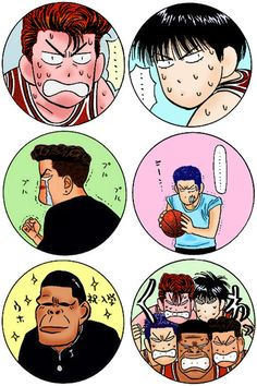 I used to have these in stickers Slam Dunk Manga, Basketball Drawings, Basketball Pictures, Manga Art, Anime Manga, Inoue Takehiko, Baby Songs, Miyagi, Old Anime