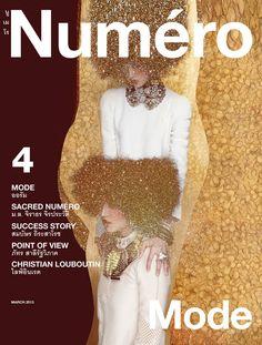 Numéro Thailand No. 4, March 2013 cover | Jan Baiboon Arunpreechachai & Chanathip Phenjati Sathirathai by Thananon Thanakornkarn