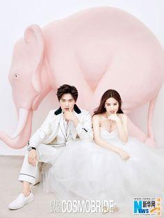 "Yang Yang and Liu Yifei cover ""Cosmo Bride"" magazine Drama Korea, Korean Drama, Couple Photography Poses, Wedding Photography, Yang Model, Yang Yang Actor, K Drama, Chines Drama, Korean Wedding"