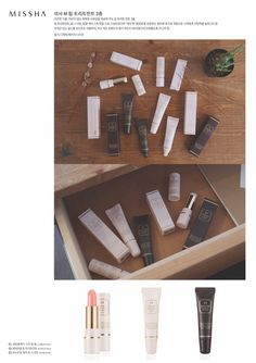 cosmetic design, graphic design, lipbalm, missha,