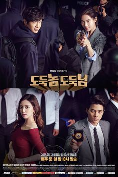 Download and Watch Online Bad Thief, Good Thief (Korean Drama) - 2017 now!