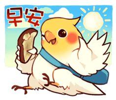 Coca Bird by ErA sticker Animals And Pets, Cute Animals, Telegram Stickers, Cute Cartoon Drawings, Furry Drawing, Cockatiel, Cute Birds, Disney Tattoos, Cute Pokemon