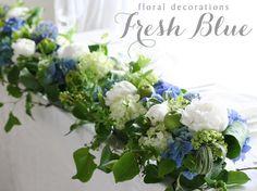 フレッシュブルー〜白とブルーの鮮やか初夏スタイル〜 ブルーのアジサイや白いシャクヤクにグリーンをたっぷり合わせ…