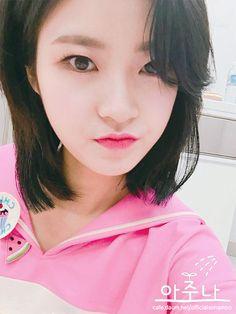 [Fancafe] #소나무 'I Like U Too Much' 5th Week
