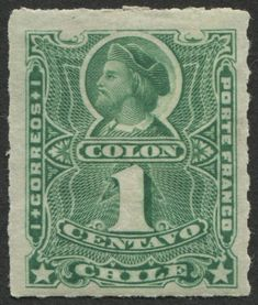 "Chile Scott #25 (issued 1881) Christopher Columbus.  note… Chile #25 has a small colorless ornament at each side of the base of the numeral, above the ""E"" and ""V"" of ""CENTAVO"" …these ornaments are missing on Chile #37."