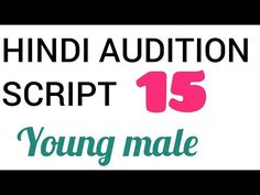 36 Best Hindi audition scripts FOR MALE images in 2019 | Script