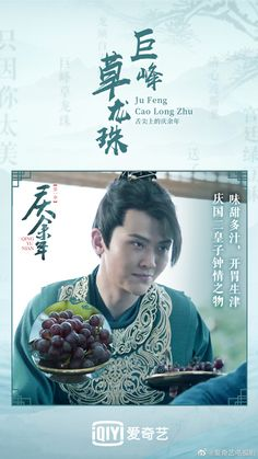 transmigration novels just like Qing Yu Nian on Flying Lines. Novel list 2019 you must read ❤❤❤❤ Joy Of Life, China, Drama Movies, Asian Art, Movie Tv, Popular, Novels, Popular Pins, Porcelain