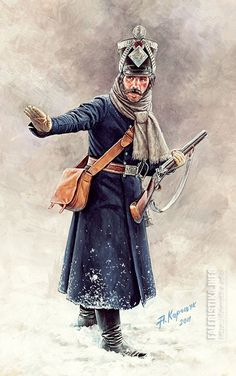 Андрей Каращук. Русский егерь, 1812 год. Издательство «Рейтар»