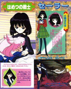 セーラーサターン / 土萠ほたる Sailor Saturn / Hotaru Tomoe : 美少女戦士セーラームーンS - Sailor Moon TV Magazine Deluxe