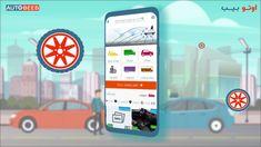 التطبيق المختص بالسيارات وقطع الغيار Electronic Products Phone Electronics