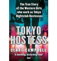 A harrowing account of the seductive but deadly world of Tokyo nightclub hostessing