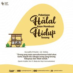 Nice Quotes, Best Quotes, Self Reminder, Doa, Islamic Quotes, Muslim, Religion, Advice, Future