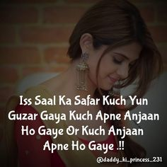 Image may contain: 1 person, text Good Father Quotes, Good Good Father, Inspiring Quotes About Life, Inspirational Quotes, Motivational, Hindi Quotes, Best Quotes, Cute Love Quotes, Awesome Quotes