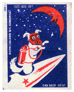 On November 3, 1957, a dog named Laika was launched into space on the Sputnik 2, as part of the Soviet space program. She had not always been known as Laika;...