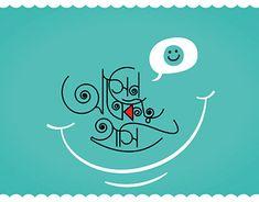 Bengali Art, Bengali Food, Calligraphy Quotes, Caligraphy, Picnic In Paris, Design Art, Logo Design, Love Sms, Bangla Quotes