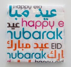 """Dekorer ditt Eid bord med eid servietter  Strrelse 13""""x13""""20 servietter per pakke"""