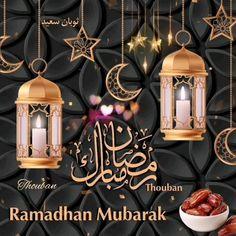 Eid Mubarak Status, Eid Mubarak Photo, Eid Mubarak Card, Ramadan Mubarak Wallpapers, Happy Ramadan Mubarak, Ramadan Greetings, Bon Ramadan, Ramadan Cards, Ramadan Gifts