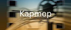 Kapmop - Des milliers de films en streaming gratuits Regarder Le Film, Film, Film Streaming, Dernier Film, Film Streaming Gratuit