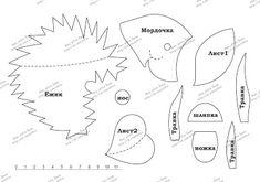 Мастерская Elifçe : Free pattern Hedgehog / МК развивающей странички Ёжик