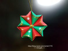 크리스마스 소품 만들기(모빌) : 네이버 블로그 Christmas Origami, Last Christmas, Christmas Wreaths, Christmas Cards, Christmas Decorations, Xmas, Christmas Ornaments, Holiday Decor, Hat Tutorial