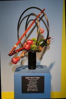 Arreglos Florales Creativos: DISEÑOS VARIOS